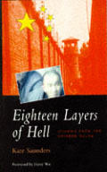 Eighteen Layers Of Hell Stories From The