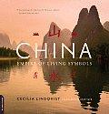 China Empire Of Living Symbols