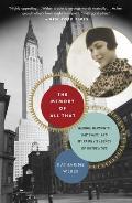 Memory of All That George Gershwin Kay Swift & My Familys Legacy of Infidelities