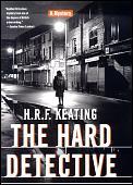 Hard Detective