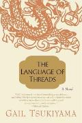 Language Of Threads