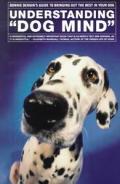 Understanding Dog Mind