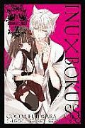Inu x Boku SS Volume 2