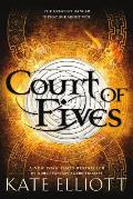 Court of Fives 01