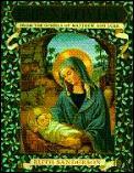 Nativity From The Gospels Of Matthew &