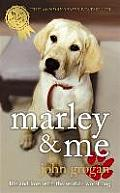 Marley & Me Life & Love With The Worlds