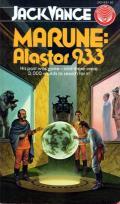 Marune Alastor 933