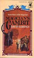Magician's Gambit: Belgariad 3