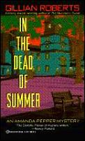 In The Dead Of Summer