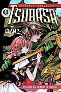Tsubasa 01 Reservoir Chronicle