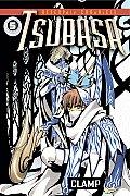 Tsubasa 05 Reservoir Chronicle