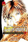 Wallflower Volume 1 Yamatonadeshiko Shichihenge