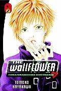 Wallflower Volume 02 Yamatonadeshiko Shichihenge