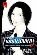 Wallflower Volume 03 Yamatonadeshiko Shichihenge