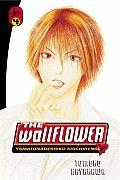 Wallflower Volume 4 Yamatonadeshiko Shichihenge