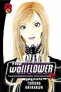 Wallflower Volume 5 Yamatonadeshiko Shichihenge