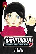 Wallflower Volume 07 Yamatonadeshiko Shichihenge