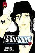 Wallflower Volume 8 Yamatonadeshiko Shichihenge