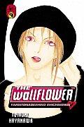 Wallflower Volume 9 Yamatonadeshiko Shichihenge