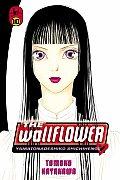 Wallflower Volume 10 Yamatonadeshiko Shichihenge
