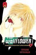 Wallflower Volume 11 Yamatonadeshiko Shichihenge