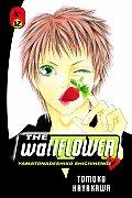 Wallflower Volume 12 Yamatonadeshiko Shichihenge