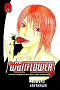 Wallflower Volume 14 Yamatonadeshiko Shichihenge