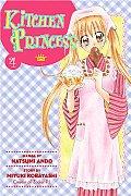 Kitchen Princess 04