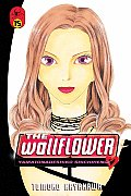 Wallflower Volume 15 Yamatonadeshiko Shichihenge