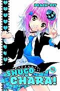 Shugo Chara 02