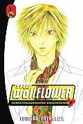 Wallflower Volume 16 Yamatonadeshiko Shichihenge
