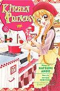 Kitchen Princess 06