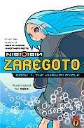 Zaregoto Book 01 Kubikiri Cycle