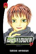 Wallflower Volume 17 Yamatonadeshiko Shichihenge