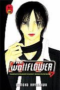Wallflower Volume 18 Yamatonadeshiko Shichihenge
