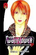Wallflower Volume 19 Yamatonadeshiko Shichihenge