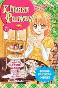 Kitchen Princess 08