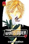 Wallflower Volume 21 Yamatonadeshiko Shichihenge