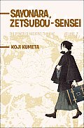 Sayonara Zetsubou Sensei 7