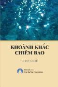 Khoanh Khac Chiem Bao