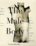 Male Body A New Look At Men In Public &