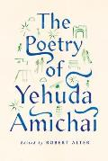 Poetry of Yehuda Amichai