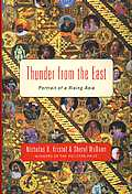 Thunder From The East Portrait Of A Rising Asia