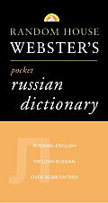 Random House Websters Pocket Russian Dictionary 2nd Edition