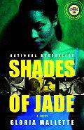 Shades Of Jade