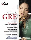 Cracking The Gre 2007