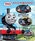 Tales of Discovery Thomas & Friends