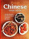 Sunset Chinese Cookbook