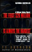 First $20 Million Is Always The Hardest