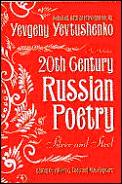 Twentieth Century Russian Poetry Silver & Steel an Anthology